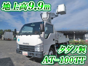 ISUZU Elf Cherry Picker TKG-NKR85AN 2013 72,099km_1