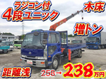 Condor Truck (With 4 Steps Of Cranes)