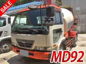 UD TRUCKS Condor Mixer Truck KL-PK26A 2003 229,710km_1