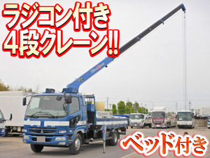 MITSUBISHI FUSO Fighter Truck (With 4 Steps Of Cranes) PA-FK61F 2007 178,264km_1