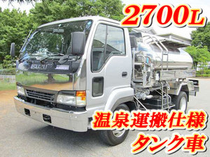 Forward Juston Tank Lorry_1