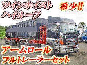 Profia Arm Roll Truck_1