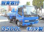 Forward Vacuum Truck