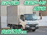Dyna Aluminum Van