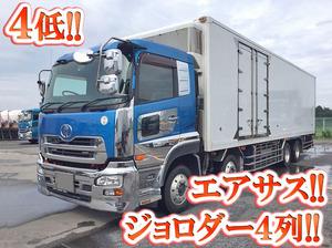 Quon Refrigerator & Freezer Truck_1