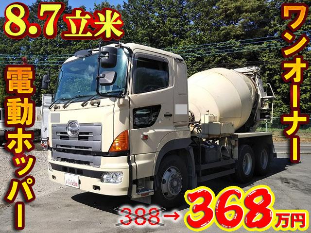 HINO Profia Mixer Truck PK-FS2PKJA 2005 267,461km_1