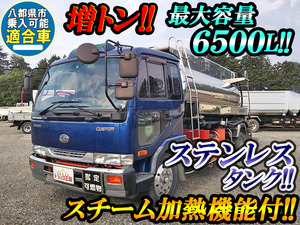 Condor Tank Lorry_1
