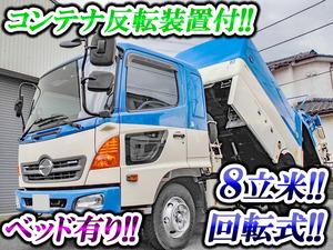 Ranger Garbage Truck_1