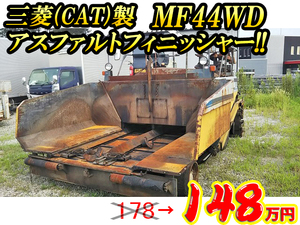 MITSUBISHI Asphalt Finisher_1