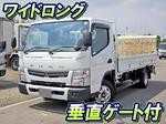 Canter Flat Body (With Power Gate)