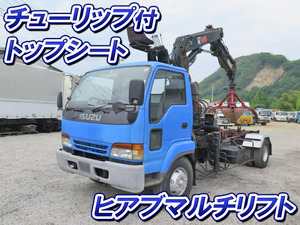 Forward Juston Container Carrier Truck_1