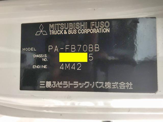 Japanese Used MITSUBISHI FUSOCanter Guts Flat Body PA-FB70BB