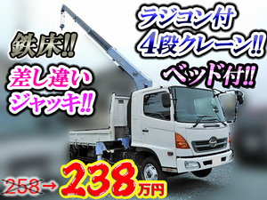 Ranger Truck (With 4 Steps Of Cranes)_1
