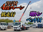 Fighter Truck (With 4 Steps Of Unic Cranes)