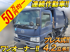 Titan Garbage Truck_1