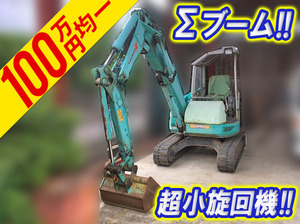 YANMAR Others Mini Excavator B3-5B 2008 5,290h_1