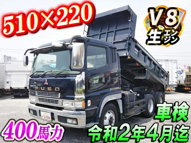 Japanese Used MITSUBISHI FUSOSuper Great Dump KL-FV50MJXD 2005 for