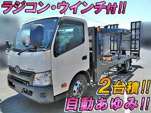 Dyna Carrier Car_1
