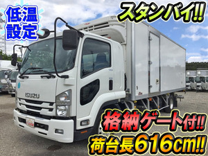 Forward Refrigerator & Freezer Truck_1