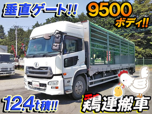 Quon Cattle Transport Truck_1