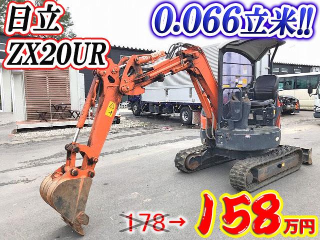 HITACHI Others Mini Excavator ZX20UR 2014 1,039h_1