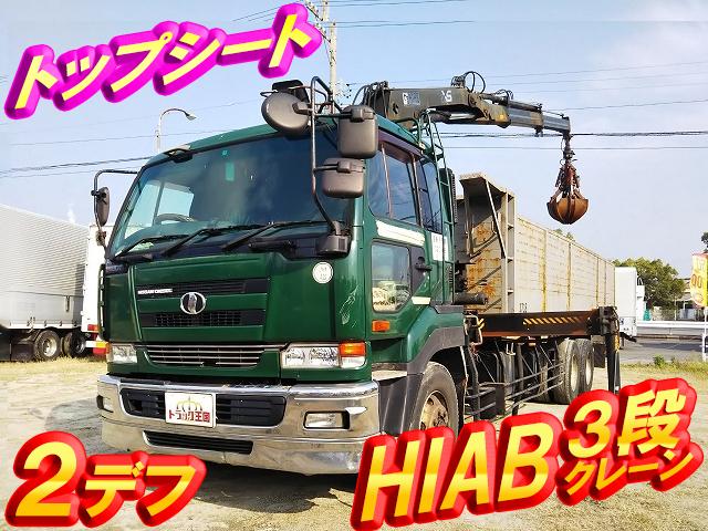 UD TRUCKS Big Thumb Hiab Crane KL-CW48J 2004 591,238km_1