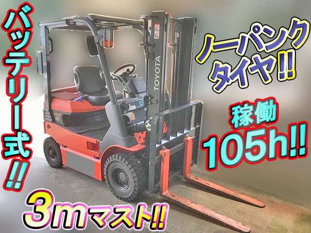 Japanese Used TOYOTA Forklift 7FBL15 2015 for Sale | Inquiry
