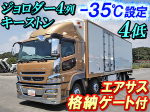Super Great Refrigerator & Freezer Truck_1