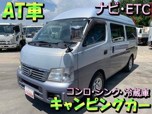 NISSAN Caravan Campers KR-CWGE25 2005 -_1