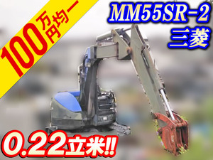 MITSUBISHI FUSO Excavator_1