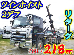 Profia Container Carrier Truck_1