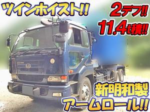 Big Thumb Arm Roll Truck_1