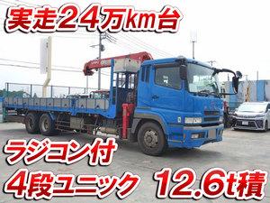 MITSUBISHI FUSO Super Great Truck (With 4 Steps Of Cranes) PJ-FU50JZ 2006 240,491km_1