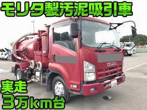 ISUZU Forward Vacuum Dumper PKG-FRR90S2 2008 30,651km_1
