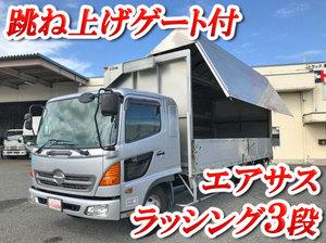 Ranger Aluminum Wing_1