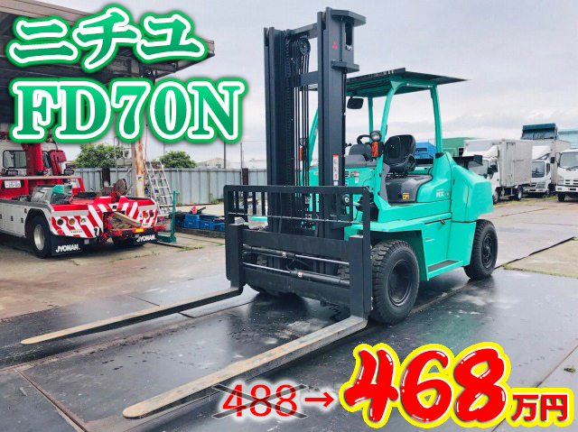 Others Others Forklift FD70N 2016 _1