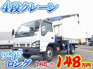 ISUZU Elf Truck (With 4 Steps Of Cranes) PB-NPR81AR 2006 109,172km_1