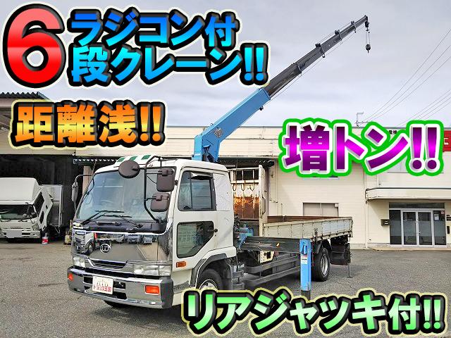 UD TRUCKS Condor Truck (With 6 Steps Of Cranes) KC-PK251K 1997 138,425km_1