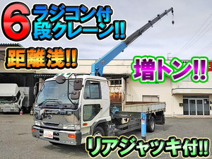 Condor Truck (With 6 Steps Of Cranes)_1