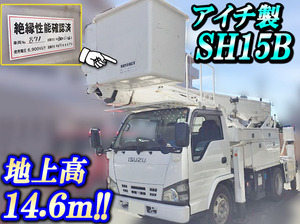 ISUZU Elf Cherry Picker PB-NKR81N 2005 113,656km_1