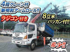 HINO Ranger Arm Roll Truck BKG-FC7JHYA 2008 186,082km_1