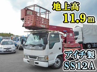 ISUZU Elf Cherry Picker KR-NKR81E3N 2004 27,998km_1