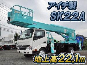 HINO Dutro Cherry Picker TKG-XZU650F 2014 8,505km_1