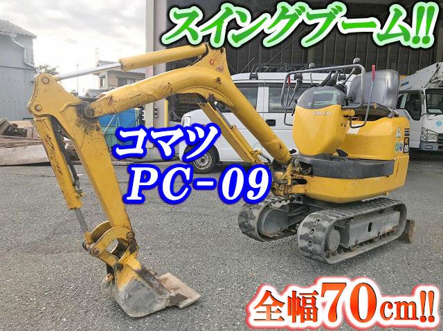 KOMATSU  Mini Excavator PC09  2,149h_1