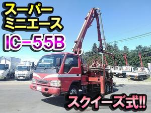 ISUZU Elf Concrete Pumping Truck KR-NPR72LV 2003 124,077km_1