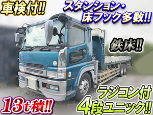 Super Great Truck (With 4 Steps Of Unic Cranes)_1