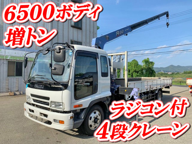 ISUZU Forward Truck (With 4 Steps Of Cranes) PA-FSR34P4Z 2006 197,919km_1