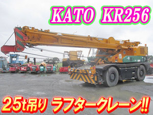 KATO Rafter_1