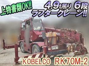 KOBELCO  Rafter EN2 1996 143,961km_1