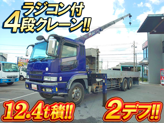MITSUBISHI FUSO Super Great Truck (With 4 Steps Of Cranes) PJ-FV50JZ 2007 600,940km_1